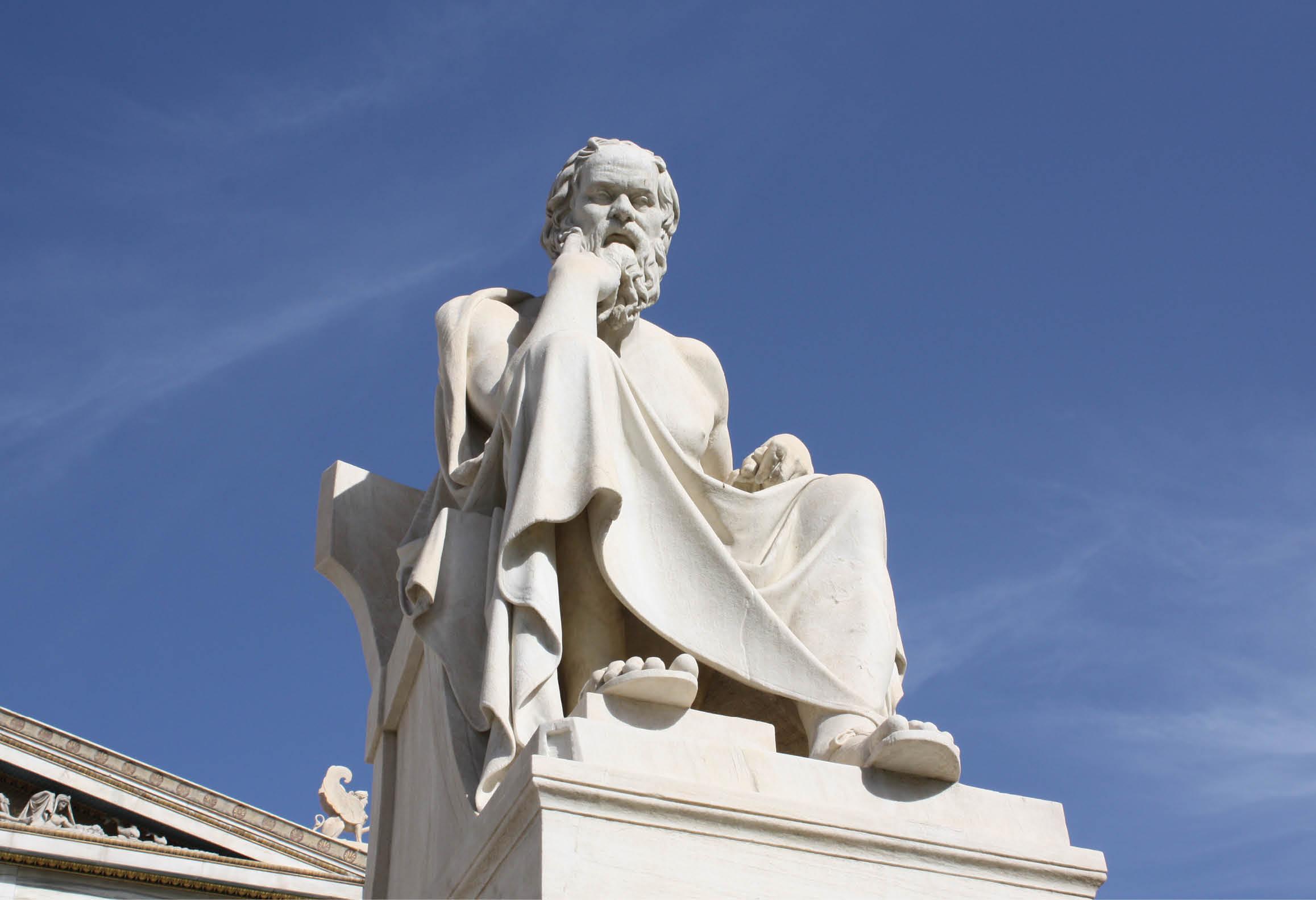 Staty av den grekiska filosofen Socrates